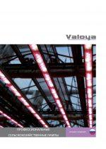 RU_Product Brochure 2017.1